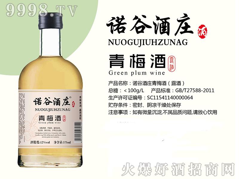 诺谷酒庄青梅酒12度375ml-特产酒类信息