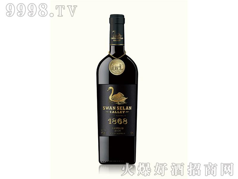 天鹅雪兰谷·拉慕德干红葡萄酒17度750ml