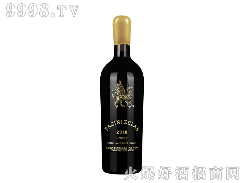 帕齐尼·宙拉斯干红葡萄酒