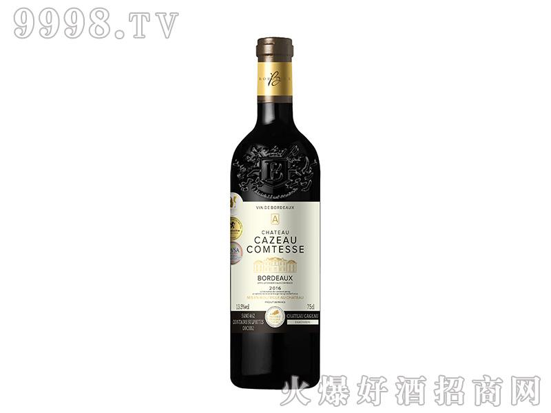 伯爵城堡干红葡萄酒13.5度750ml