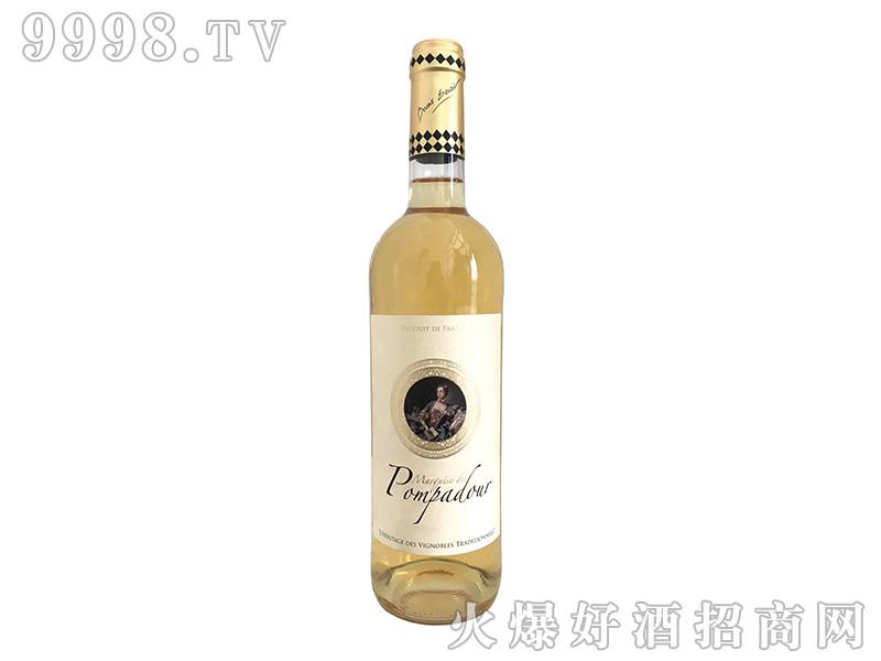 蓬帕杜侯爵夫人干白葡萄酒