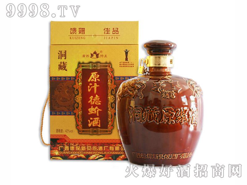 洞藏原汁德蚧酒42度1.5L-保健酒类信息