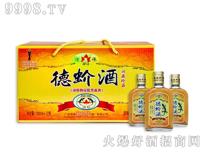 珍品德蚧酒35度200ml×12瓶