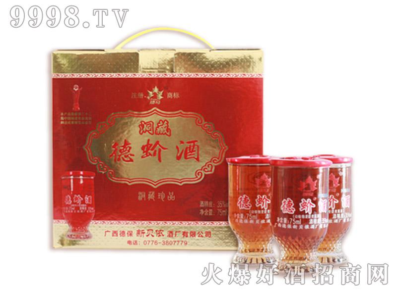 经典杯装德蚧酒35度75ml×48瓶