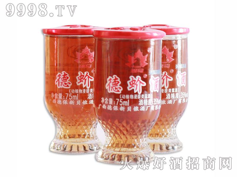 经典杯装德蚧酒35度75ml