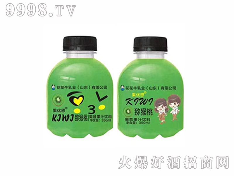 果优恩果昔果汁饮料猕猴桃