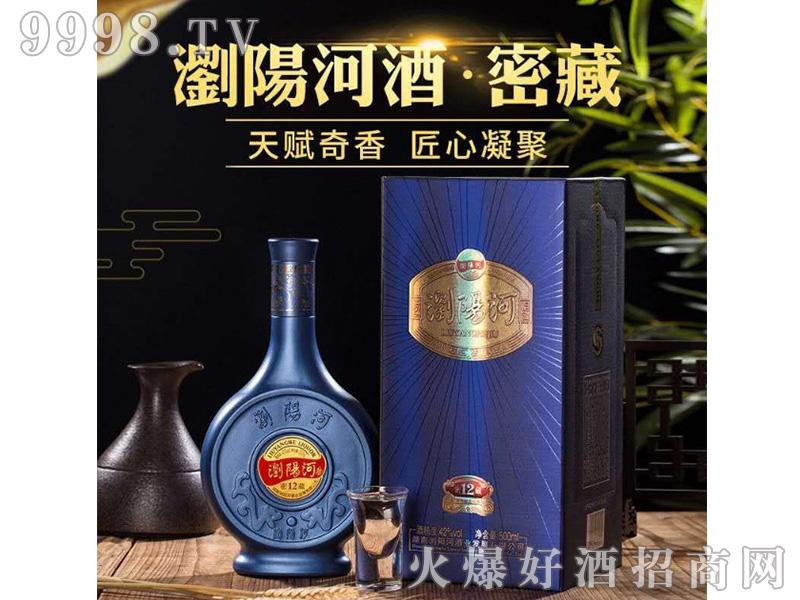 浏阳河酒密藏12 42°500ml浓香型白酒-白酒招商信息