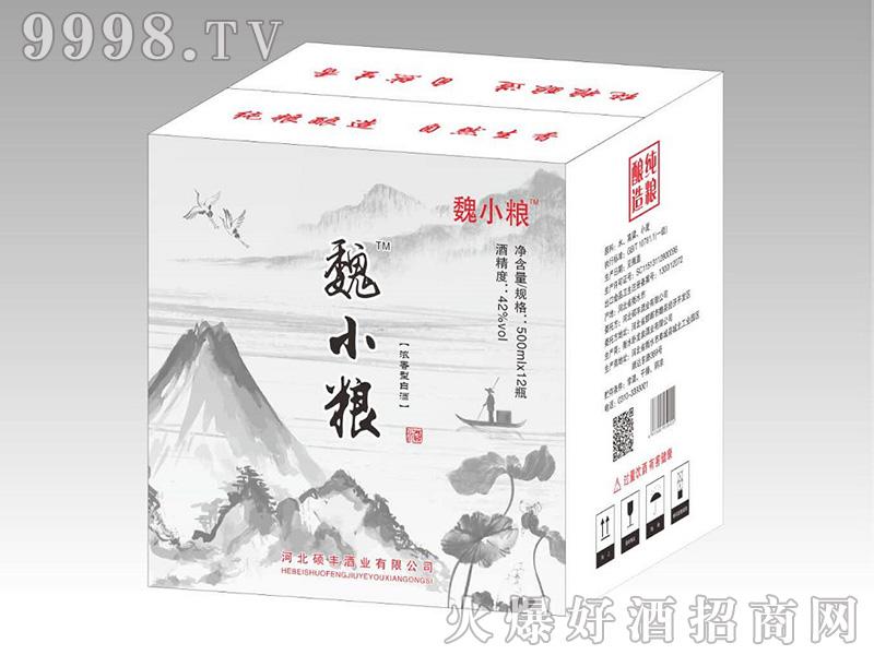 魏小粮酒42°500ml箱浓香型白酒