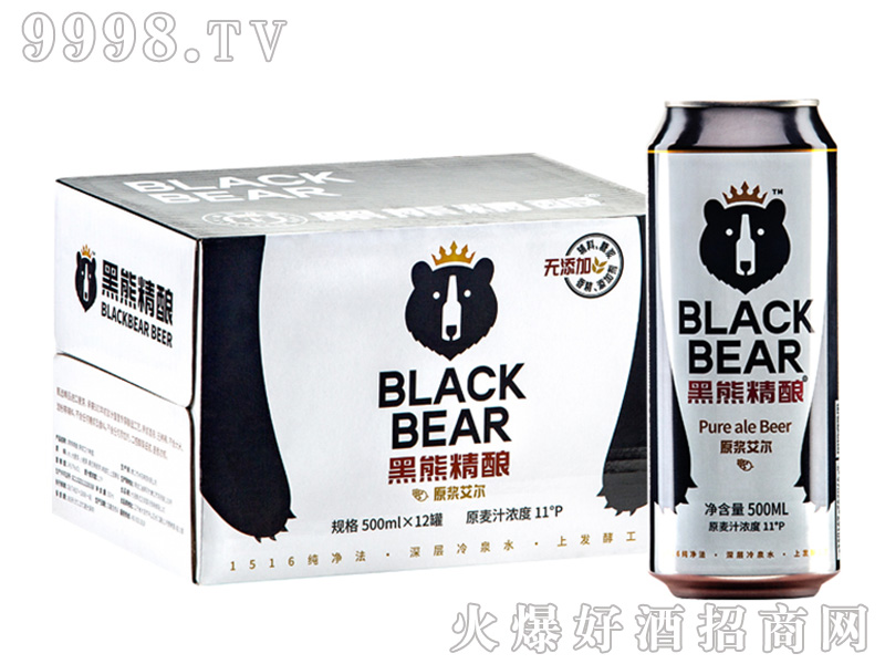 黑熊精酿艾尔乐虎体育直播app【11°500ml】