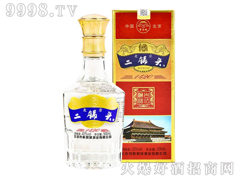 紫禁城北京二锅头清香型白酒(52°500ml)