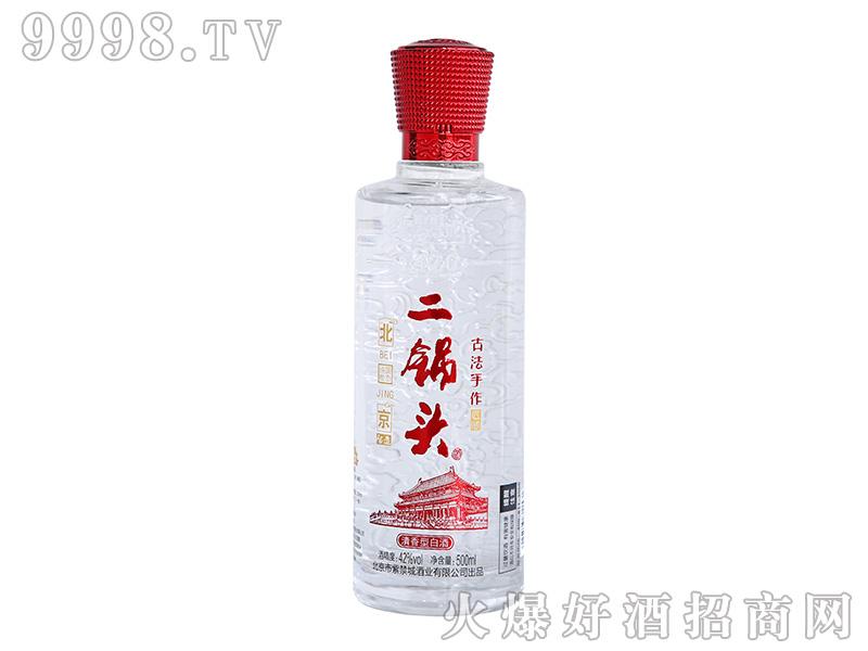 紫禁城北京二锅头【红】清香型白酒【42°500ml】