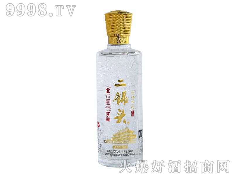 紫禁城北京二锅头【黄】清香型白酒【42°500ml】