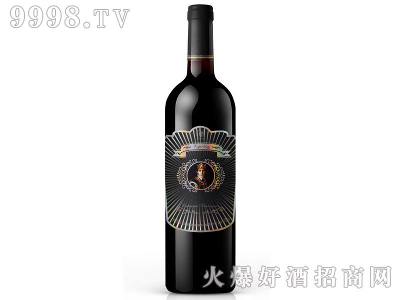 茅台卡佩王赤霞珠干红葡萄酒