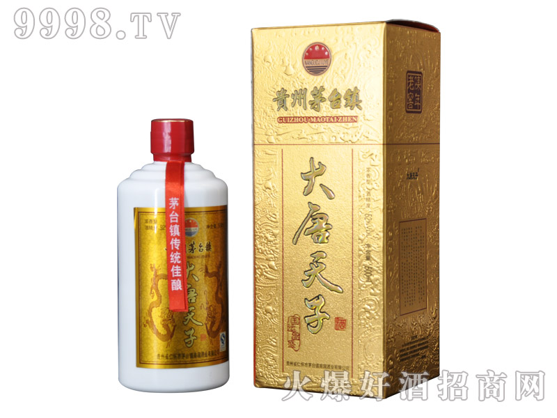 大唐天子酒国运昌盛52°500ml浓香型白酒