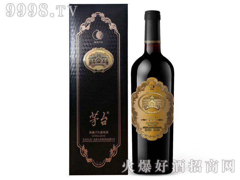 茅台卡佩王VIP典藏干红葡萄酒