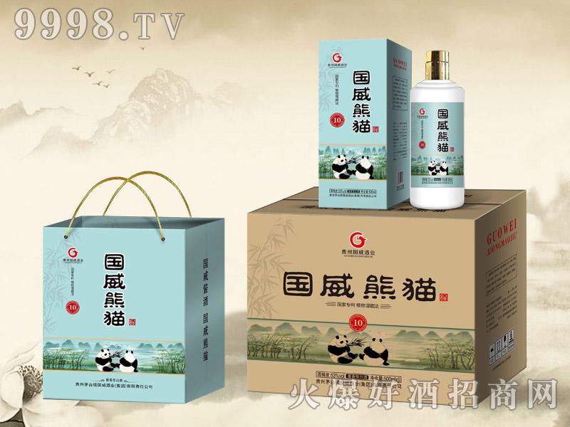 国威熊猫酱香型【53度500ml】