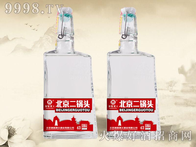 北京二锅头出口型国际版(红)