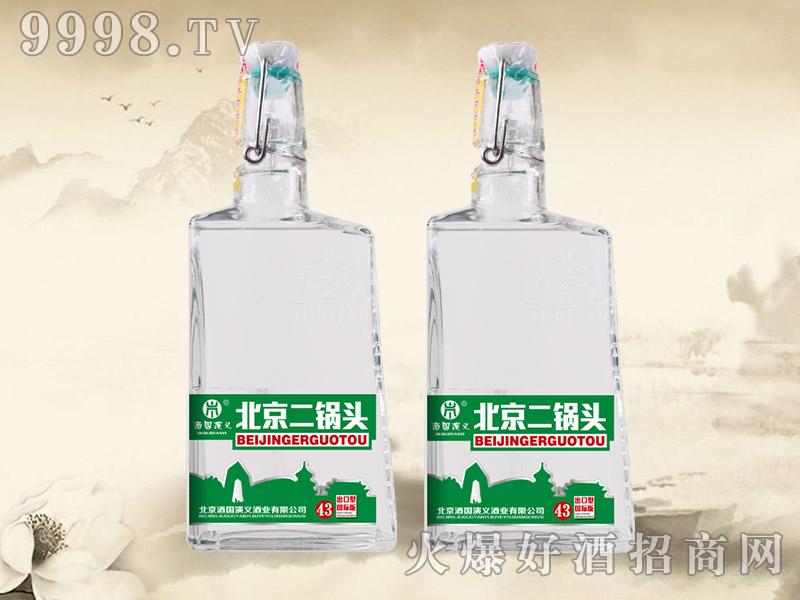 北京二锅头出口型国际版(绿)