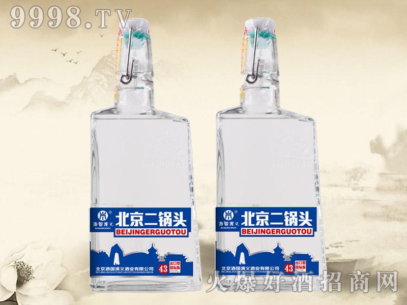北京二锅头出口型国际版(蓝)