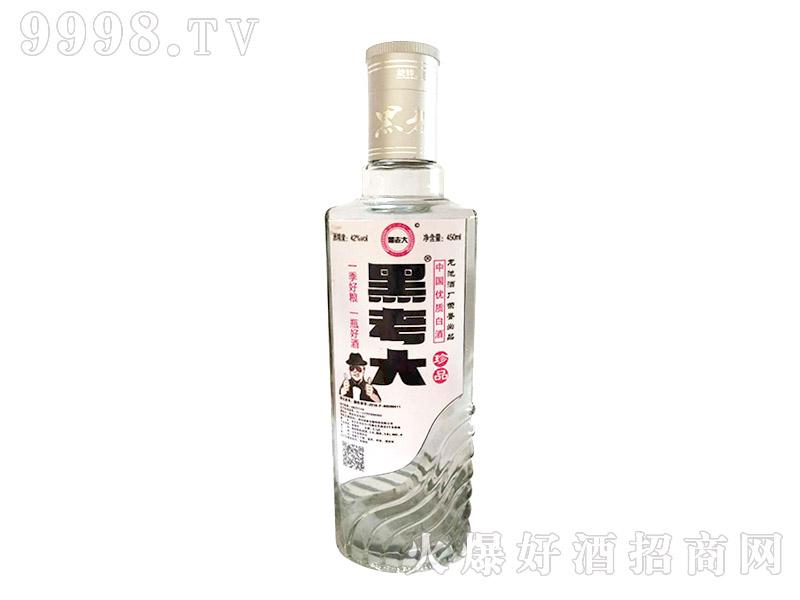 珍品酒【42度450ml】