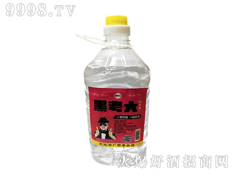 原浆酒【50度2.5L】
