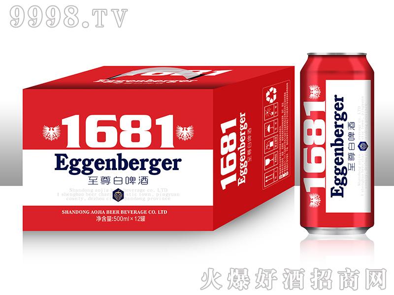 1681至尊白啤酒【12°500ml】