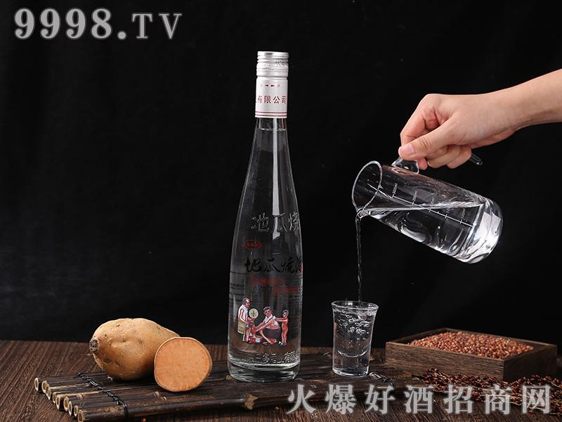 地瓜烧酒瓶浓香白酒【46%vol500ml】