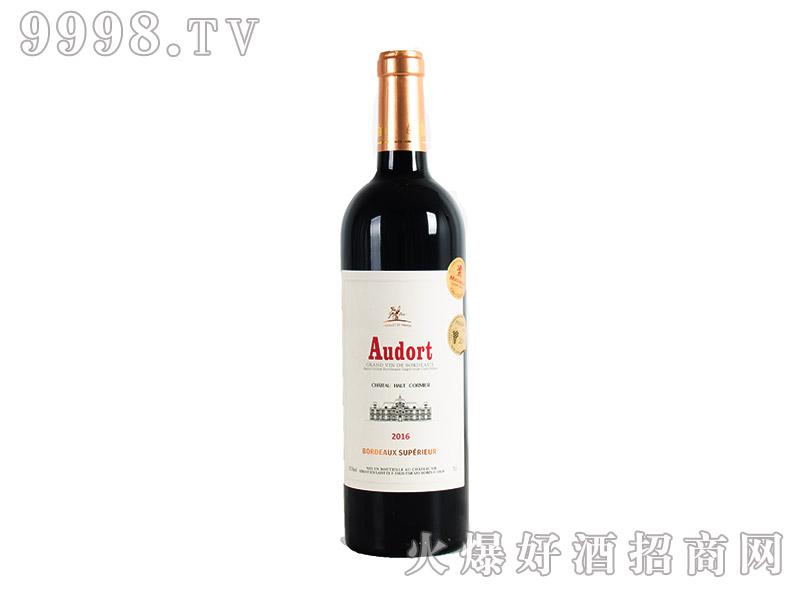 法国奥特多特干红葡萄酒【13.5度750ml】