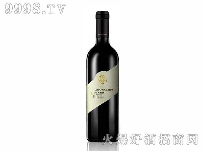 中世紫酒L3【12度750ml】
