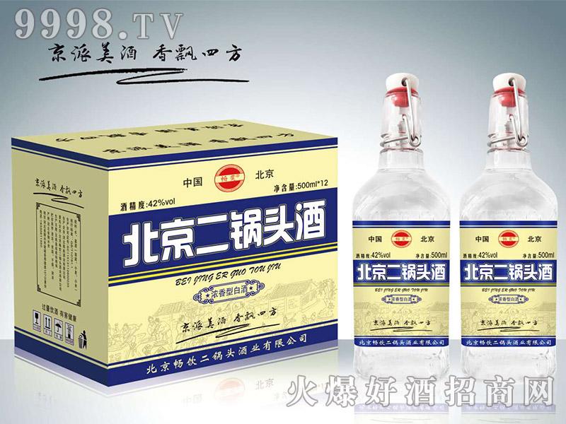 北京二锅头酒浓香型【42度500ml】