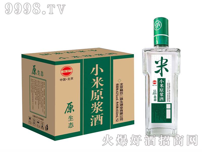 小米原浆酒原生态【42度450ml】
