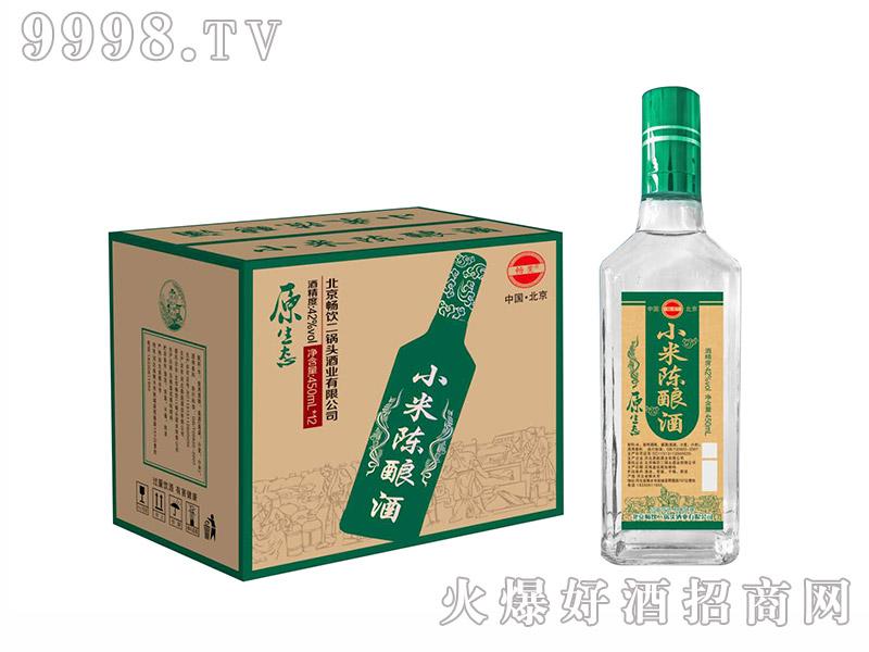 小米陈酿酒【42度450ml】