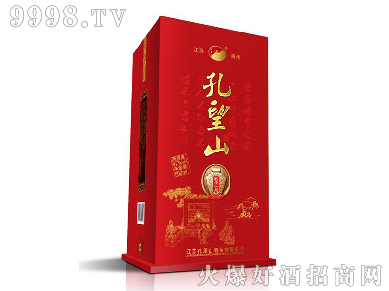 孔望山酒(红)浓香型白酒【42°500ml】