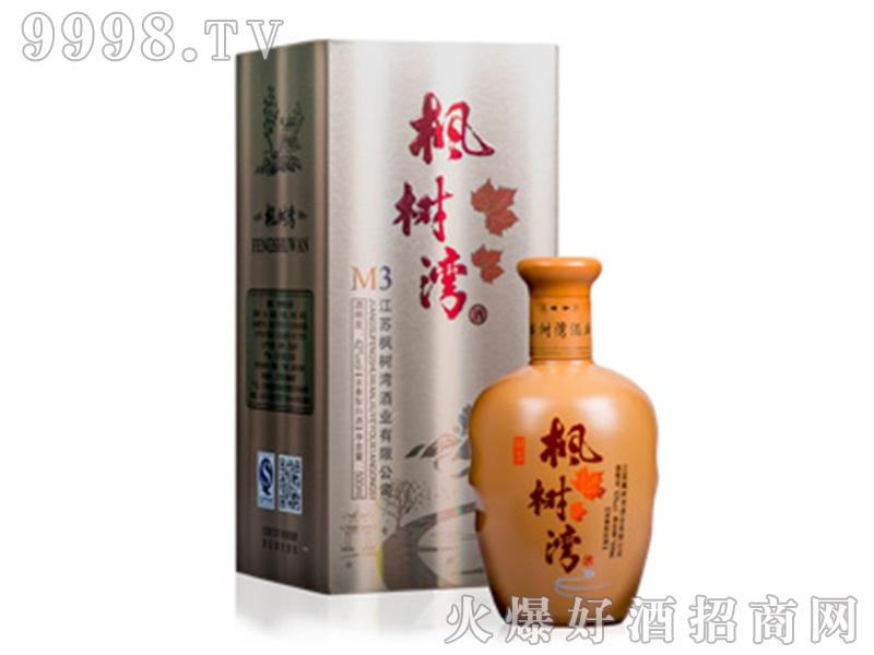 枫树湾酒M3
