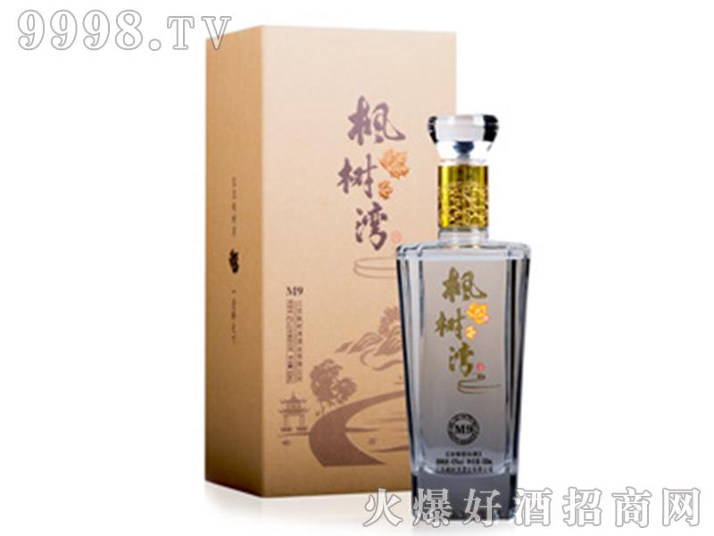 枫树湾酒M9