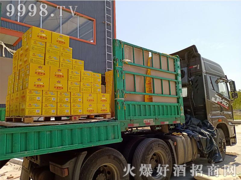 产品拉货-千赢国际手机版类信息