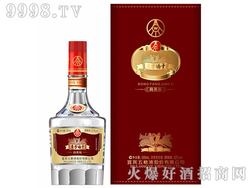 东方娇子酒商务版52°500ml浓香型白酒