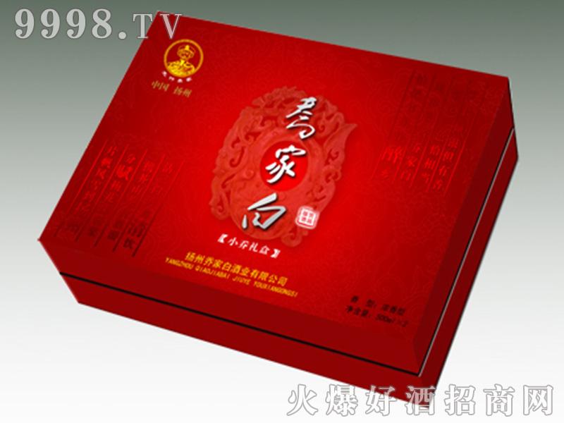 乔家白礼盒装系列酒小乔礼盒