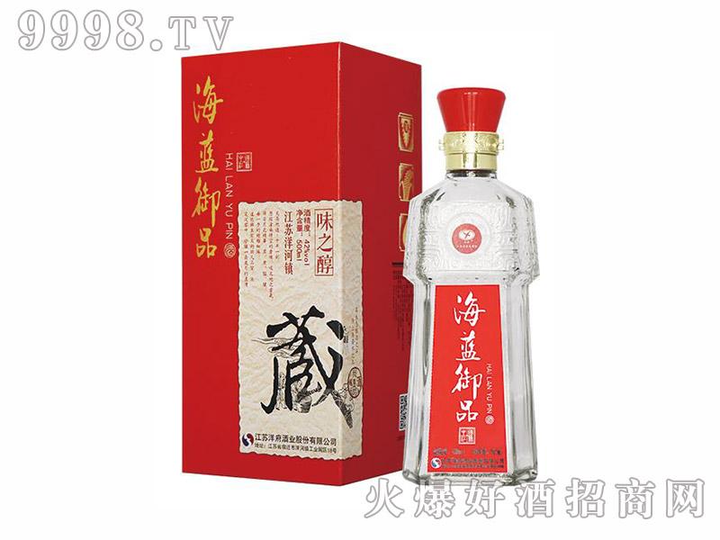 海蓝御品味之醇酒【42度500ml】