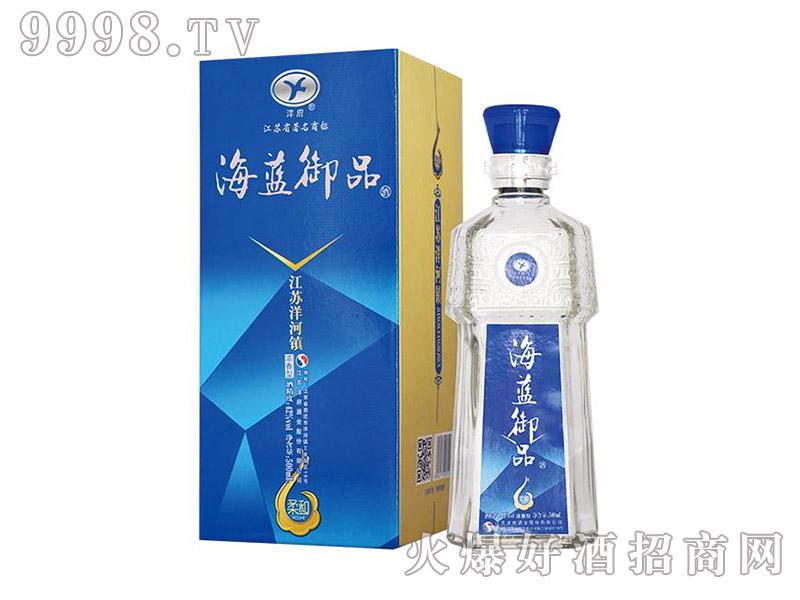 海蓝御品柔和酒【42度500ml】-白酒类信息