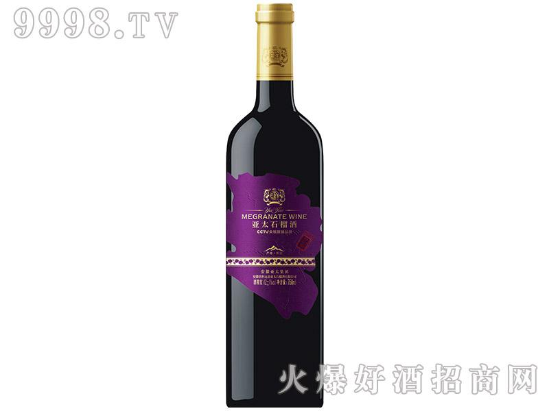 亚太石榴酒梦幻紫