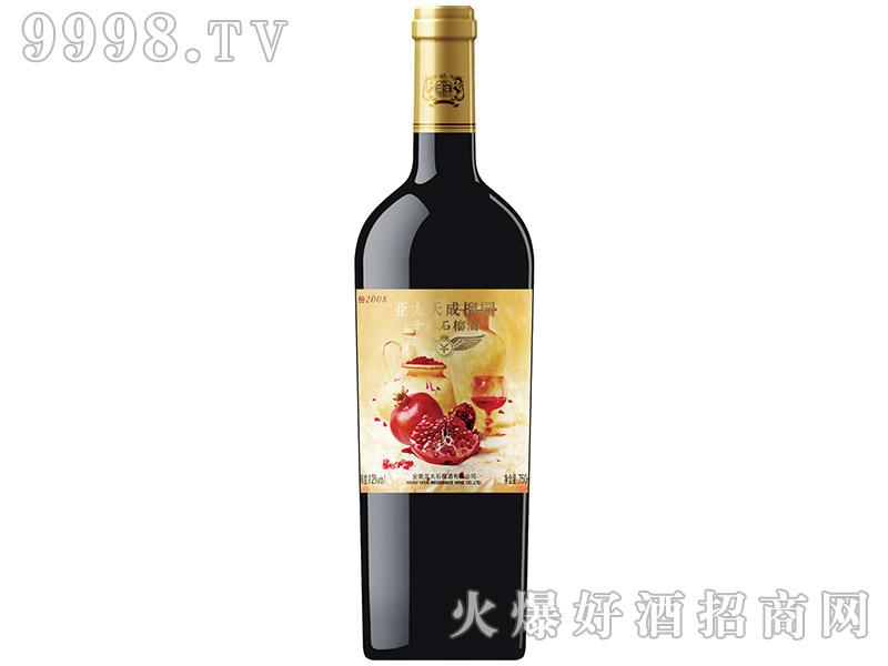 亚太天成榴园干红石榴酒2008