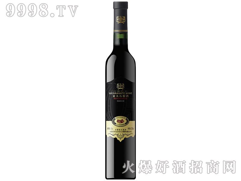 亚太石榴酒OAK118