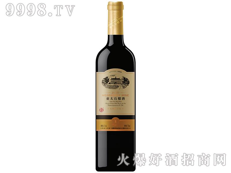 亚太石榴酒20年老树龄干红