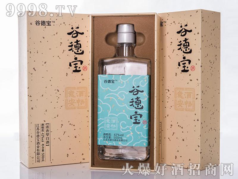 谷德宝白酒蓝标42°500ml浓香型白酒