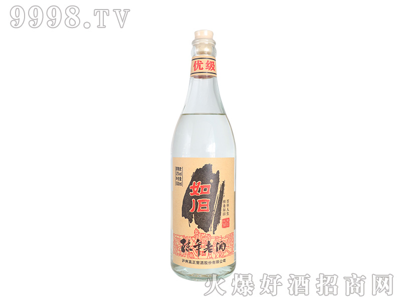 如旧陈年老酒52度500ml浓香型白酒
