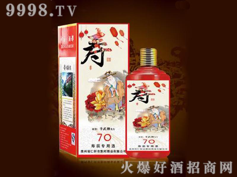 寿辰定制酒53度500ml酱香型白酒
