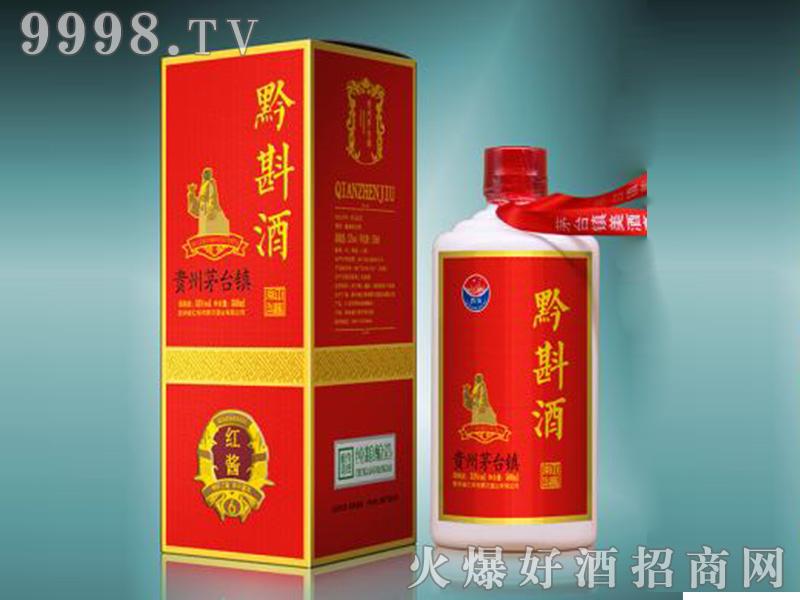 黔斟酒红53度500ml酱香型白酒
