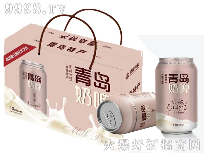 青世家青岛奶啤330mlX10罐礼品盒