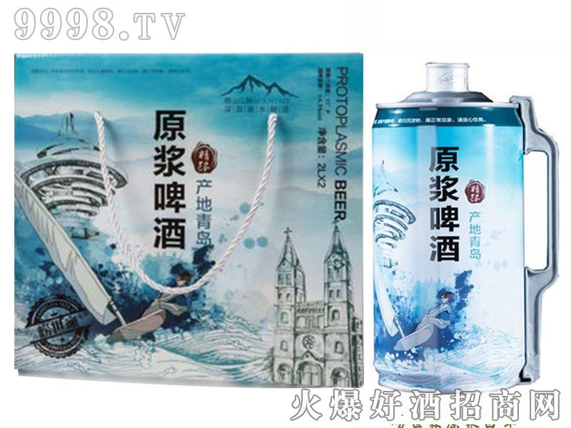 崂世家原浆白啤2000mlX2礼品盒
